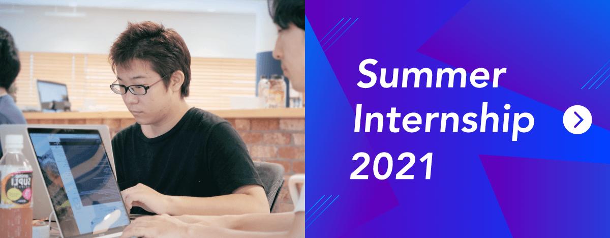 Chatwork summer internship 2021